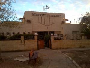 Beit Knesset Hagadol Migdal Emek